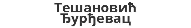 rakije-djurdjevica-logo
